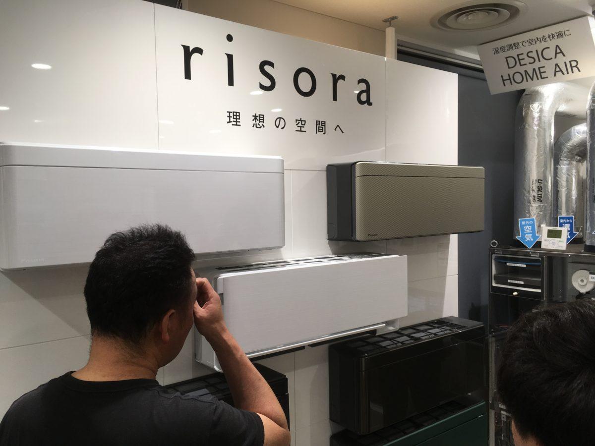 2018年の最新エアコンはオシャレでした